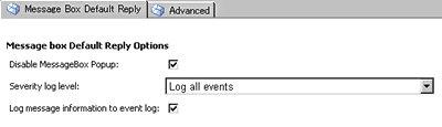 MessageBox Popupの抑止、Log LevelやEventlogへの出力設定が可能に