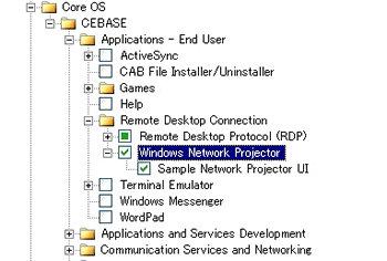 Windows Network Projectorがオンになっている