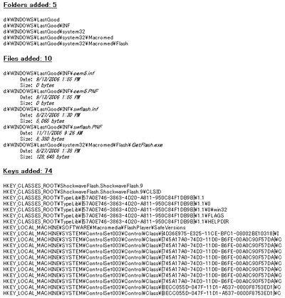 InCtrl5によるインストールシーケンスの解析結果