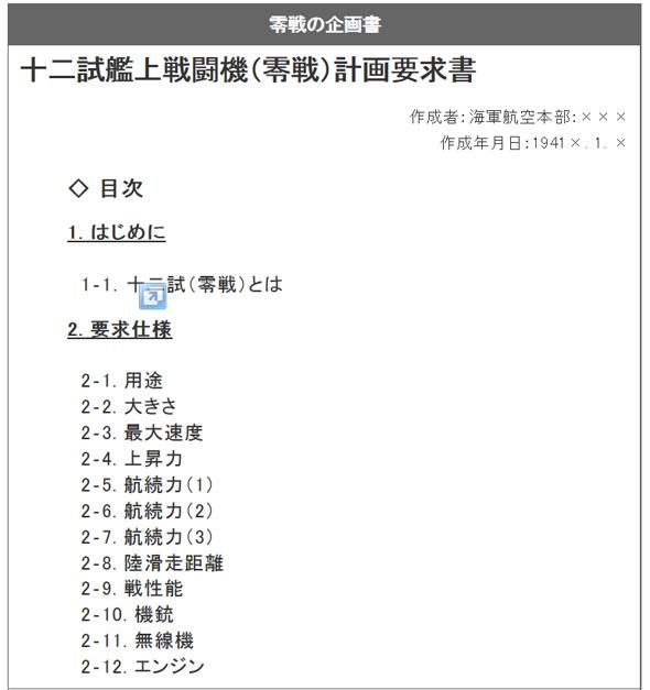 yk_jinsan03_kikaku1.jpg
