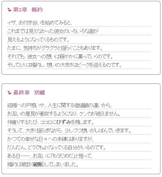 yk_zairki07_koi2.jpg