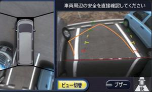 写真3 日産自動車のアラウンドビューモニターの画面(提供:日産自動車)