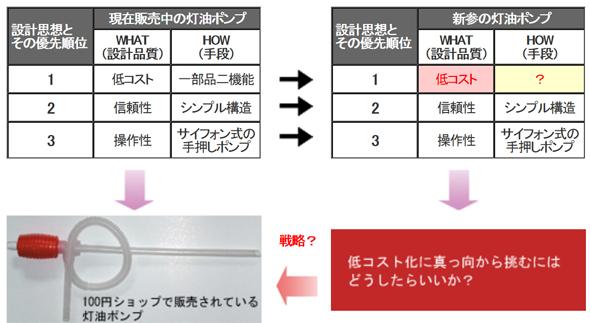 yk_jinsan06_h1.jpg