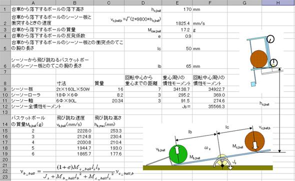 yk_pita05_xls01.jpg