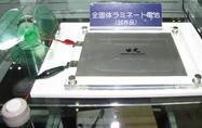 写真6ラミネート型の全固体リチウムイオン電池