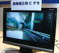 写真12「DT018054VD」を搭載した車載カメラで撮影した映像