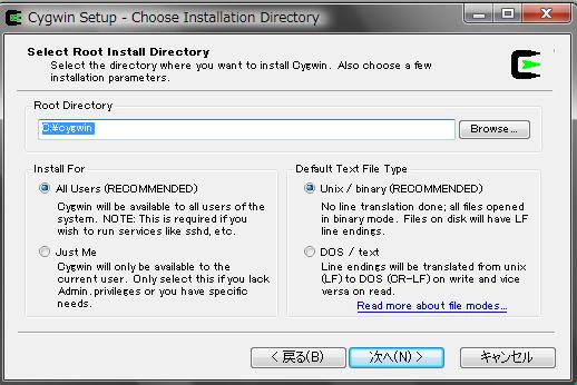 Cygwinインストール画面