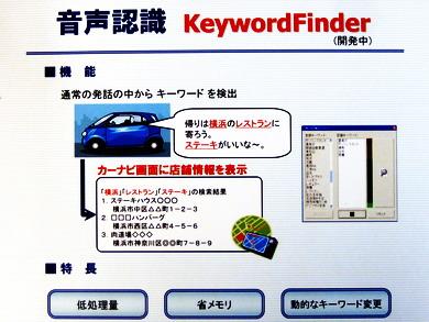 KeywordFinderの概要