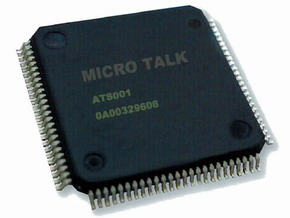 音声合成LSI「MICRO TALK」