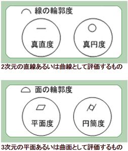 yk_kikakousa06_01.jpg