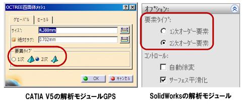 yk_fem5_2.jpg