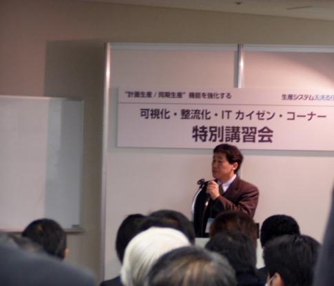 慶應義塾大学 理工学部 管理工学科 専任講師 稲田 周平氏