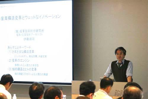産業技術総合研究所 理事で産業技術アーキテクト 伊藤 順司氏