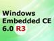 Windows Embedded CE 6.0 R3でUIが大きく変わる!!