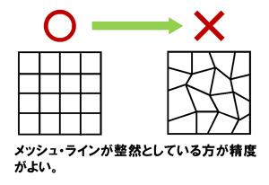 yk_fem6_03.jpg
