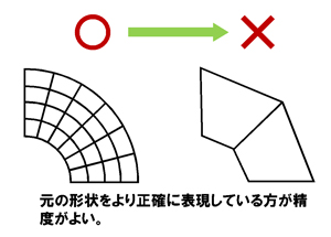 yk_fem6_04.jpg