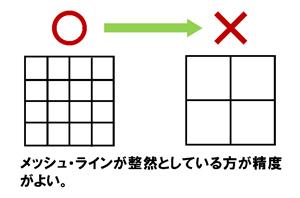 yk_fem6_05.jpg