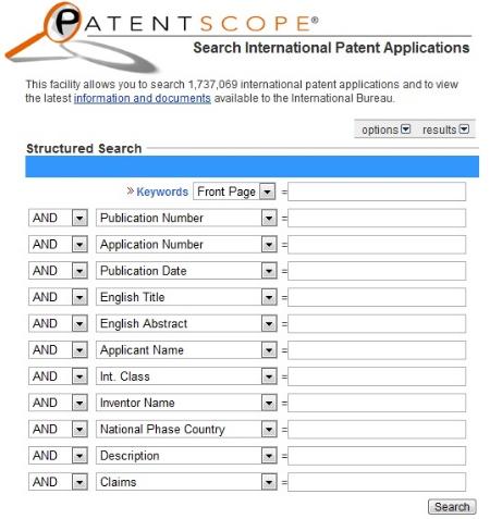 図A PATENTSCOPEの検索画面