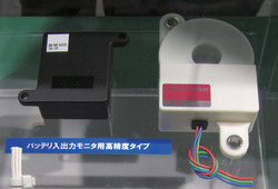 写真8TDK-EPCの車載電流センサー