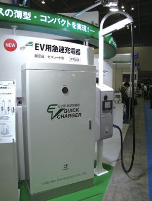 写真5シンフォニアテクノロジーの急速充電器