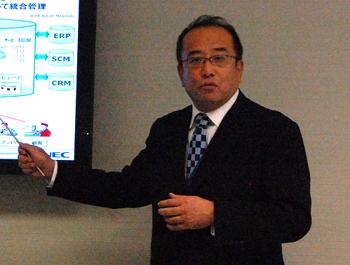 NEC 製造・装置業ソリューション事業本部 事業本部長 平野文康氏