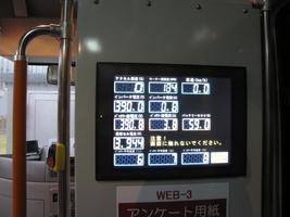 写真4 電動システムやLiイオン電池モジュールの状態を示すタッチパネル