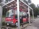 早稲田大学が新型の電動バスを開発、非接触給電システムも搭載