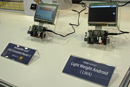 OESFのブースに出展したアットマークテクノ