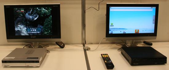 右の試作機ではAndroidが起動する