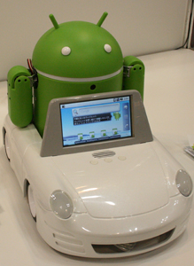 Android 2.2搭載ロボット「すーぱーどろいど君」