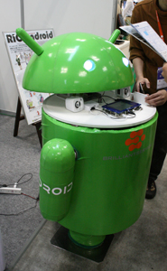 Android搭載2足歩行ロボット「RIC android」