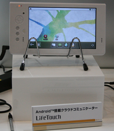 「LifeTouch」