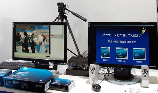 沖電気工業の顔・映像認識技術を生かした「デジタルサイネージソリューション」