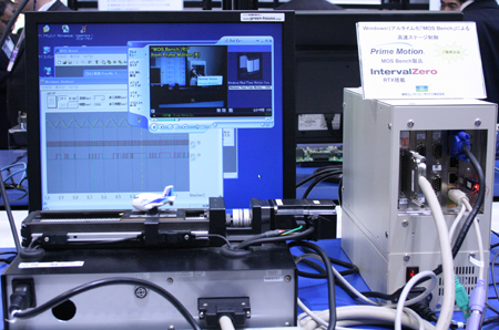 画像16 RTXとプライムモーションの「MOS Bench」を組み合わせたWindows環境を用いリアルタイムにモータを制御