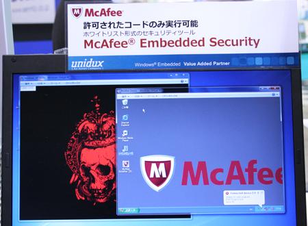 画像17 ユニダックスのデモ。(左)ウイルスに感染し画面が乗っ取られた。(右)McAfee Embedded Securityを導入したOS側では、実行を阻止したメッセージが表示された