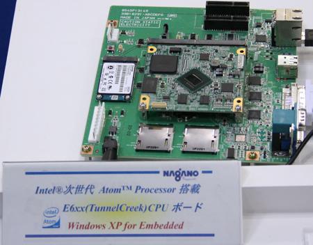 画像19 インテル Atomプロセッサ「E6xx」搭載開発ボード+Windows XP for Embeddedのデモ(長野日本無線)