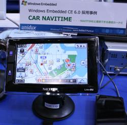 画像21 Windows Embedded CE 6.0搭載「CAR NAVITIME」(ユニダックス)