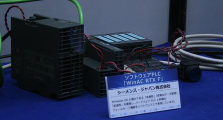 画像24 採用展示コーナー:ソフトウェアPLC「WinAC RTX F」(シーメンス・ジャパン)