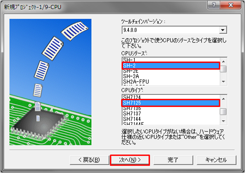 「CPU設定」ダイアログ