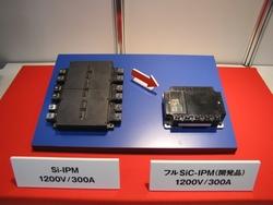 写真2 「フルSiC-IPM」のサイズ比較