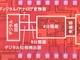 東芝が77GHz帯車載レーダー向けICを開発、周波数シンセサイザのコストを1/4に低減