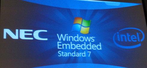 協業を発表したマイクロソフト、インテル、NEC
