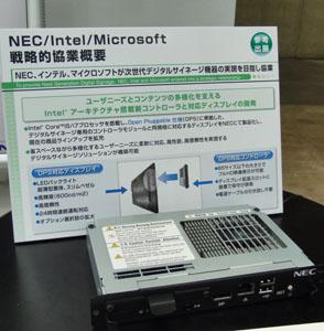 OPS準拠のデジタルサイネージ専用コントローラモジュール
