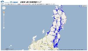 画面1 「自動車・通行実績情報マップ」の表示画面