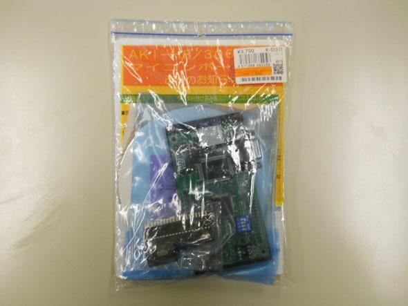 H8/3069Fマイコンボードのパッケージ