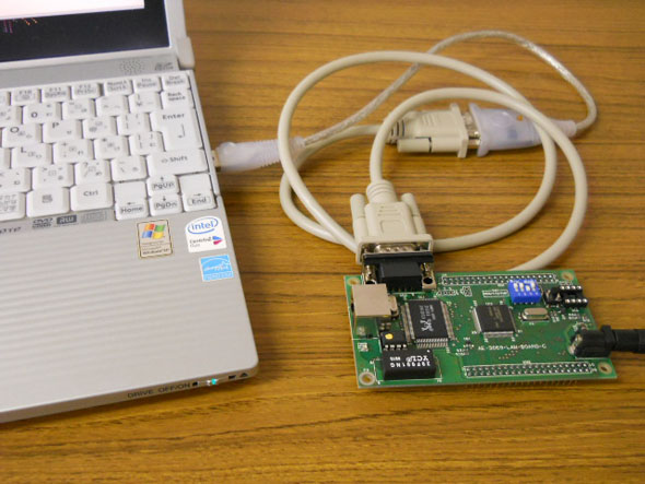 マイコンボードとPCを接続する