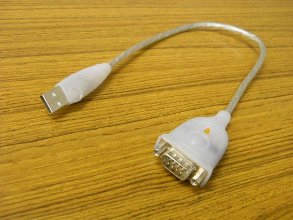 USBシリアルアダプター