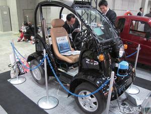写真1ZMPの「RoboCarMEV」