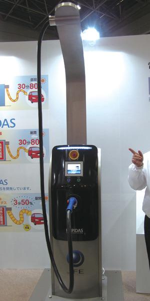 写真10「RAPIDAS」の充電スタンド