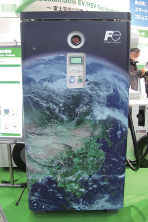 写真7富士電機システムズのEV用急速充電器